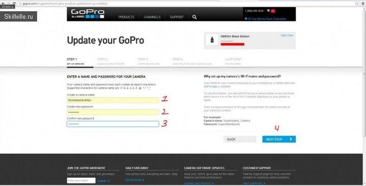 Обновление GoPro HERO 3+